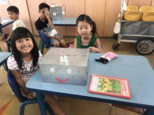 Summer School_170817_0002